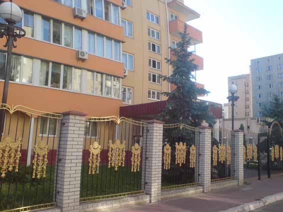 адреса верховного суду україни