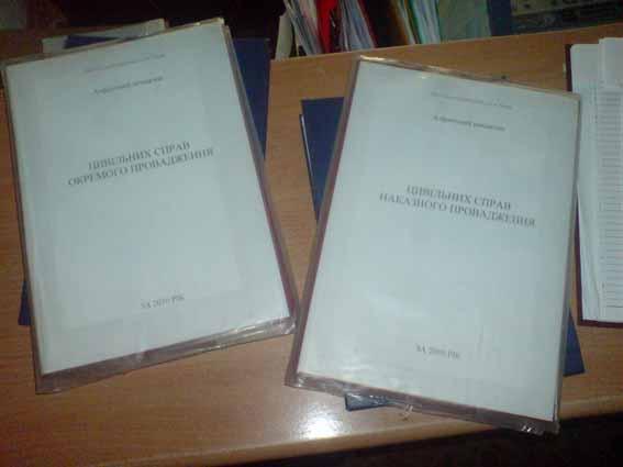 хозяйственный суд донецкой области