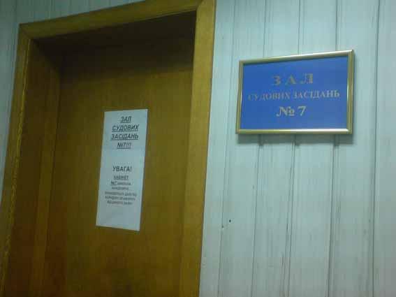 рішення конституційного суду