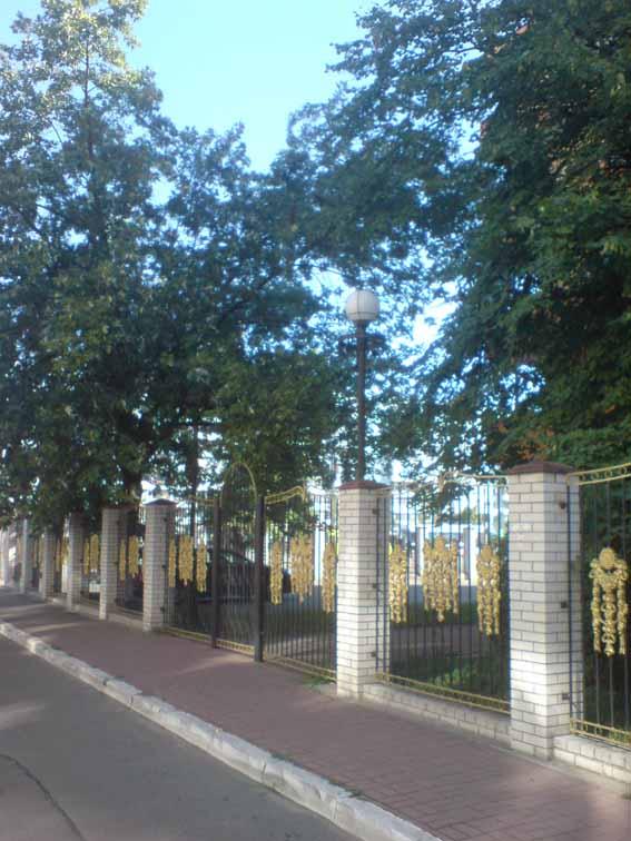 апелляционный суд г киева
